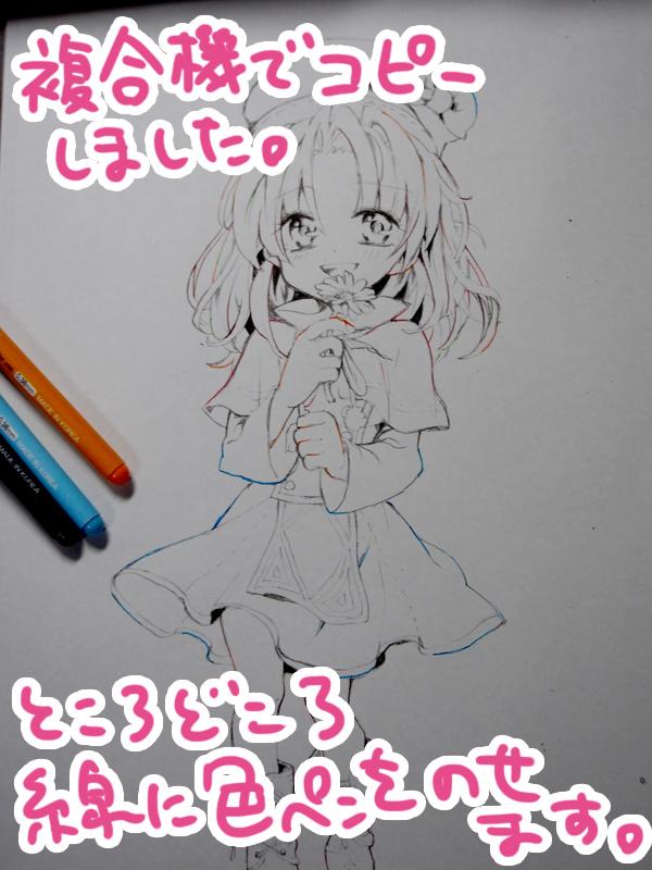色鉛筆で二時間半かけて女の子のイラストを塗ってみた もじゃクッキーcom