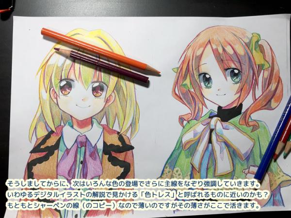 約2時間のあいだに同時進行で女の子2人を塗る色鉛筆メイキング もじゃ