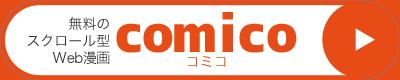 bn_comico