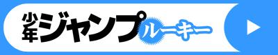bn_jump