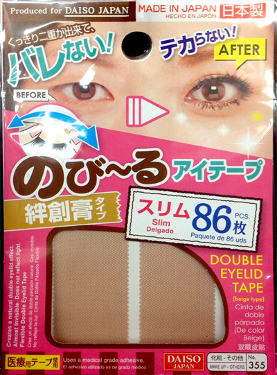 eyetape_s